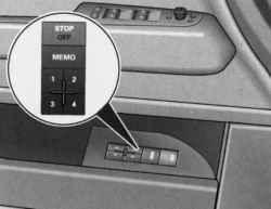 Запоминающее устройство на двери водителя