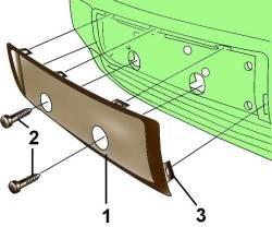 Элементы крепления держателя номерного знака к переднему бамперу