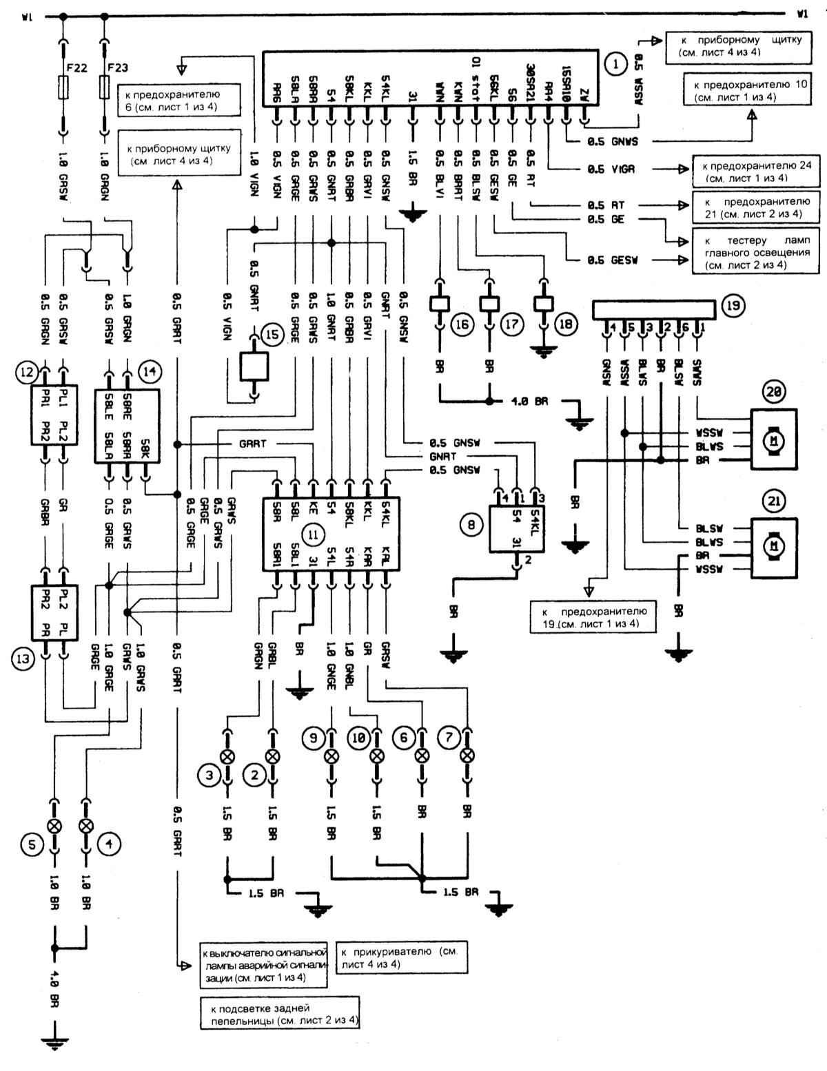 Схема преобразователя напряжения с 12 Вольт на 220 Вольт Электрическая схема.