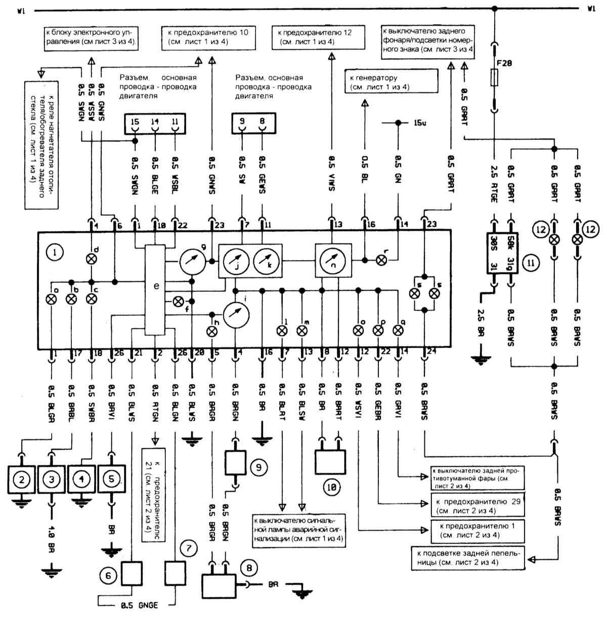 Принципиальная схема детектора электропроводки.