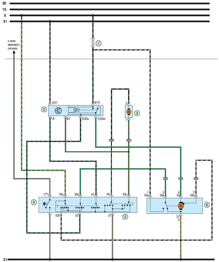 Схема 22.  Очиститель и омыватель ветрового стекла, выключатель звукового сигнала (вариантное исполнение) .