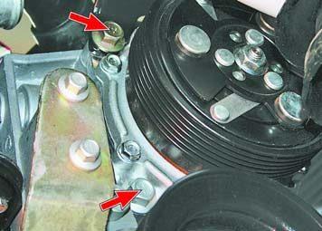Снятие компрессора с чери амулет