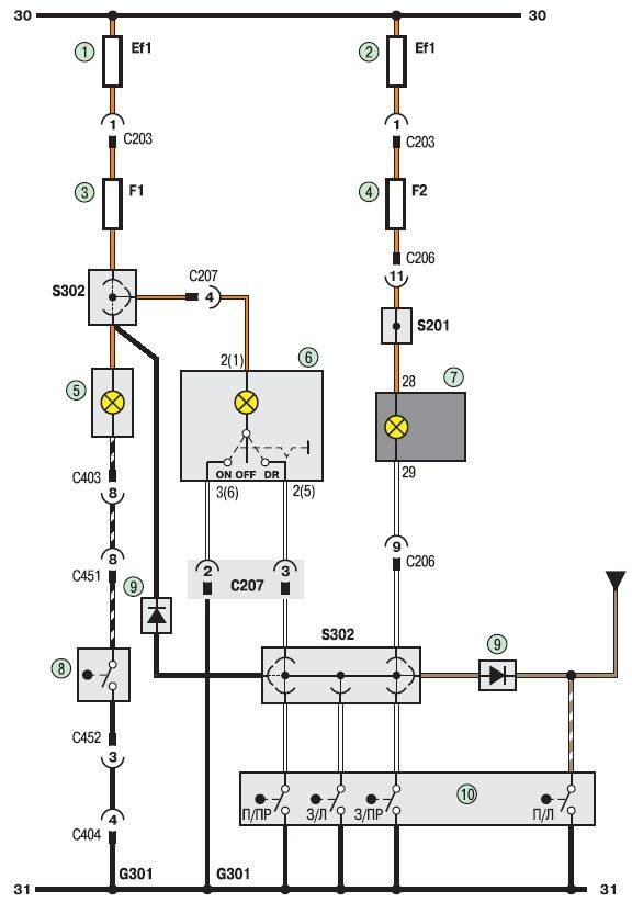 10 4 электрическая схема