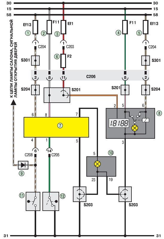 Схема 5. Соединения звукового сигнализатора (зуммера) .