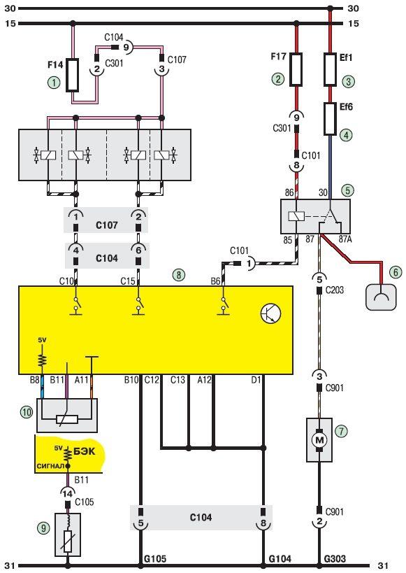 Система управления двигателем Шевроле Ланос (схема 2) .