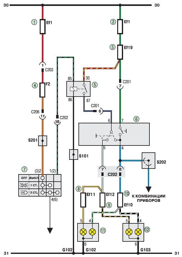 Соединения приборов освещения Шевроле Ланос (схема 1) .