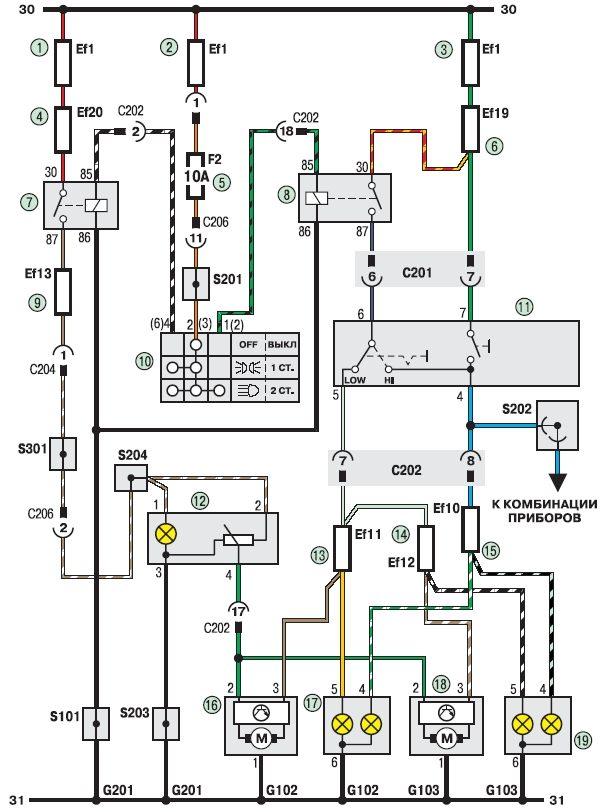 Соединения приборов освещения Шевроле Ланос (схема 2) .