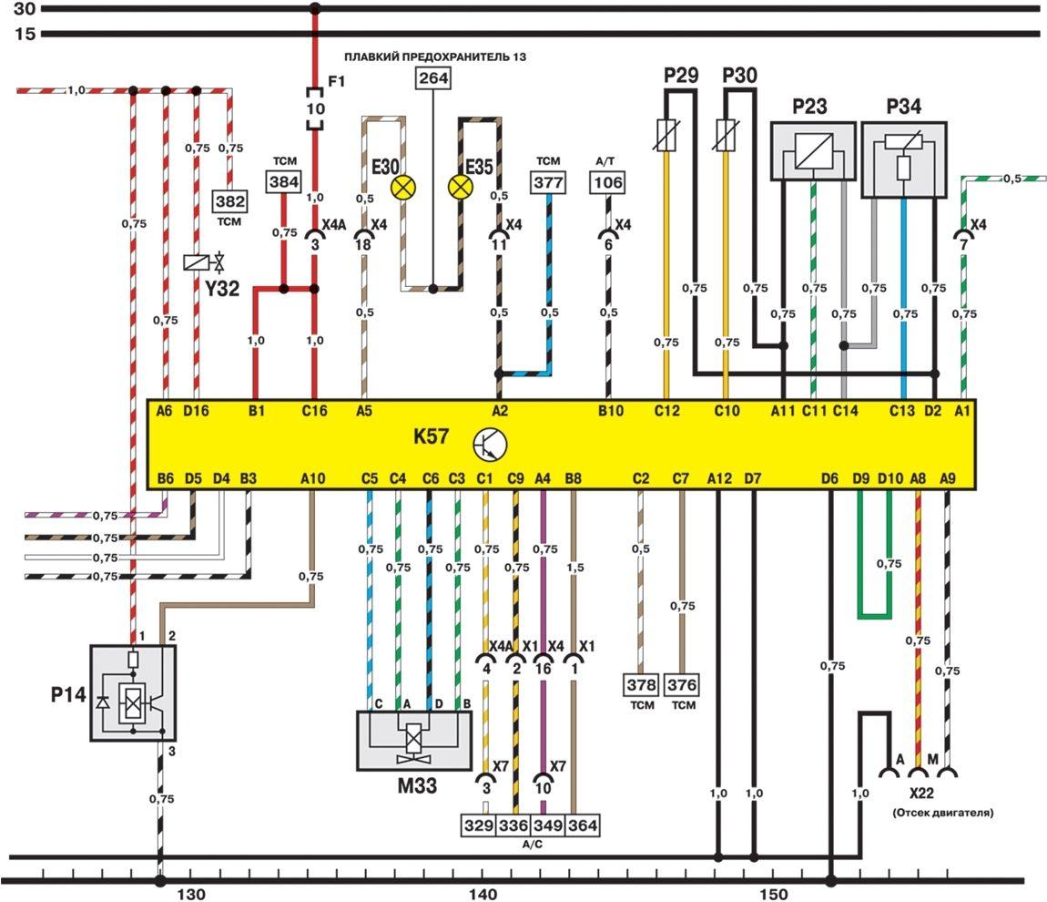 Daewoo Espero (с 1999 по 2001 год выпуска).Схемы электрооборудования.