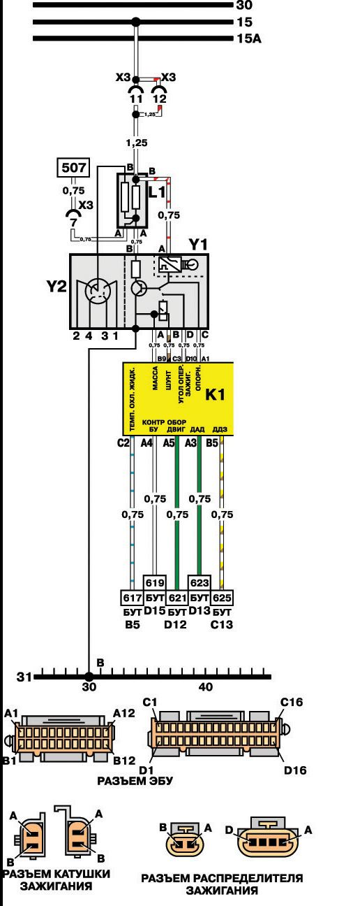 Полная электрическая схема daewoo nexia.