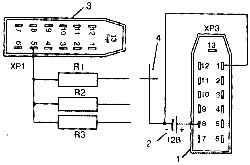 Pис. 9.54. Электрическая схема проверки указателя уровня топлива