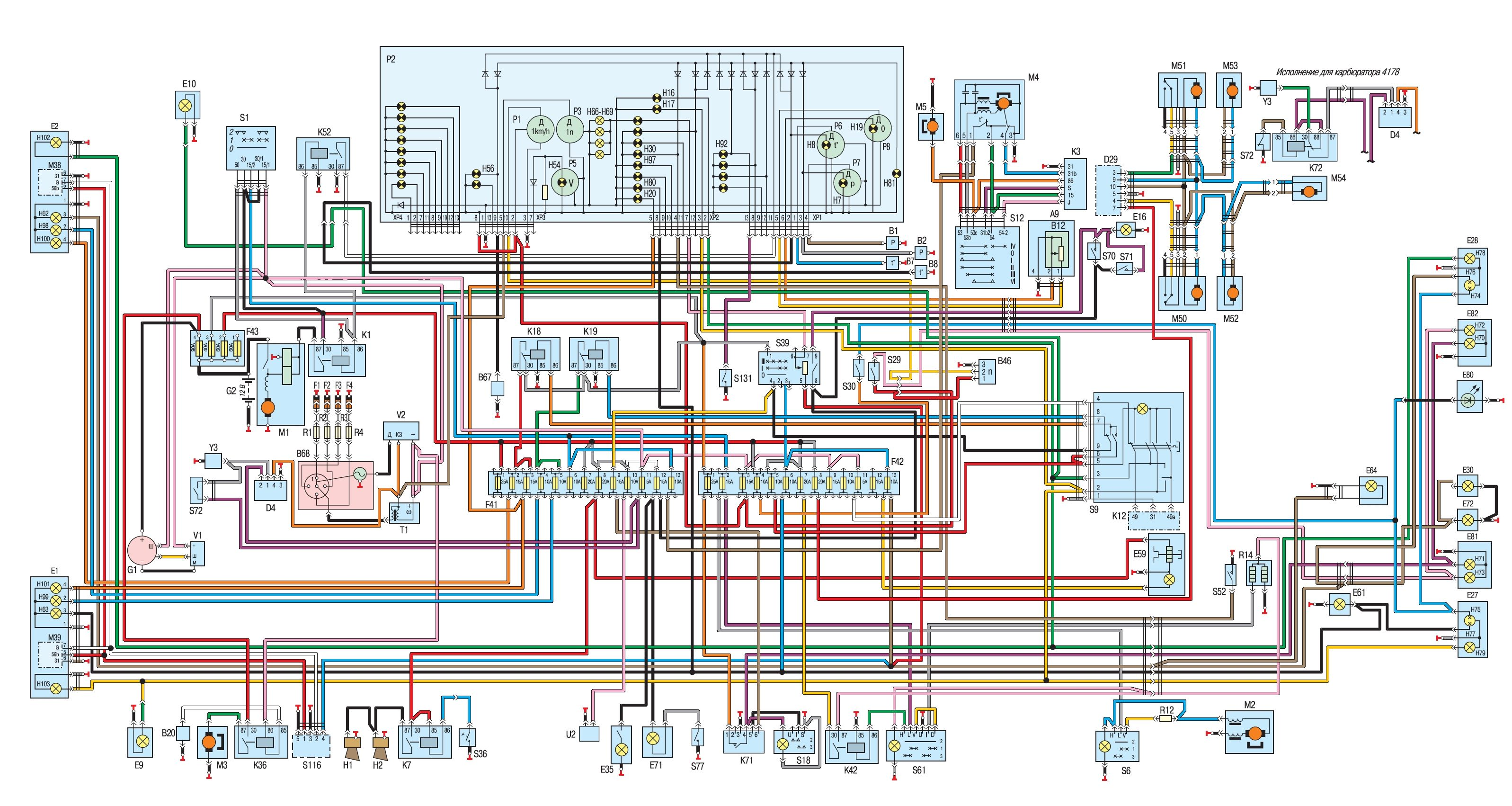"""Схема электрическая принципиальная автомобиля  """"Волга """" ГАЗ-31105 с двигателем ЗМЗ-402."""