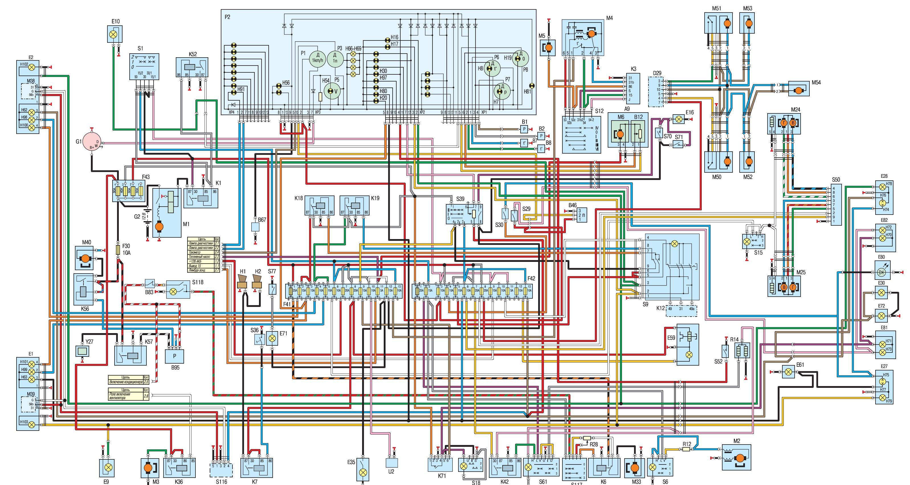 Принципиальная электрическая схема климатической установки газ-31105.