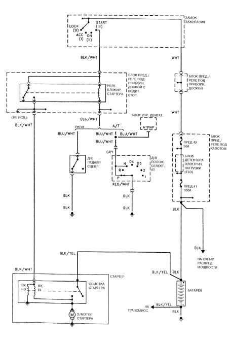 Эл.схема системы заряда 4-цилиндрового двигателя.