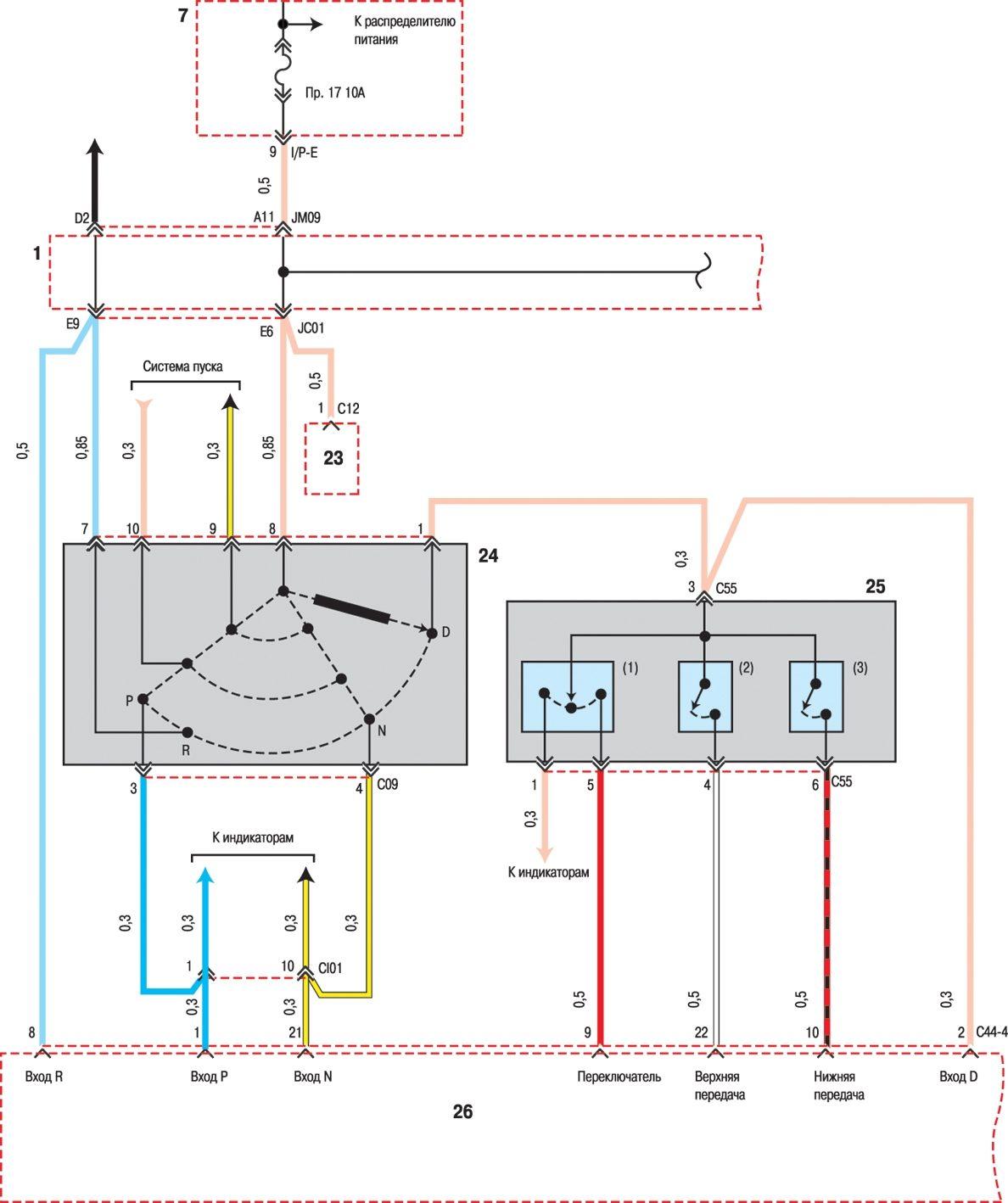 Схема электрооборудования хендай соната фото 780