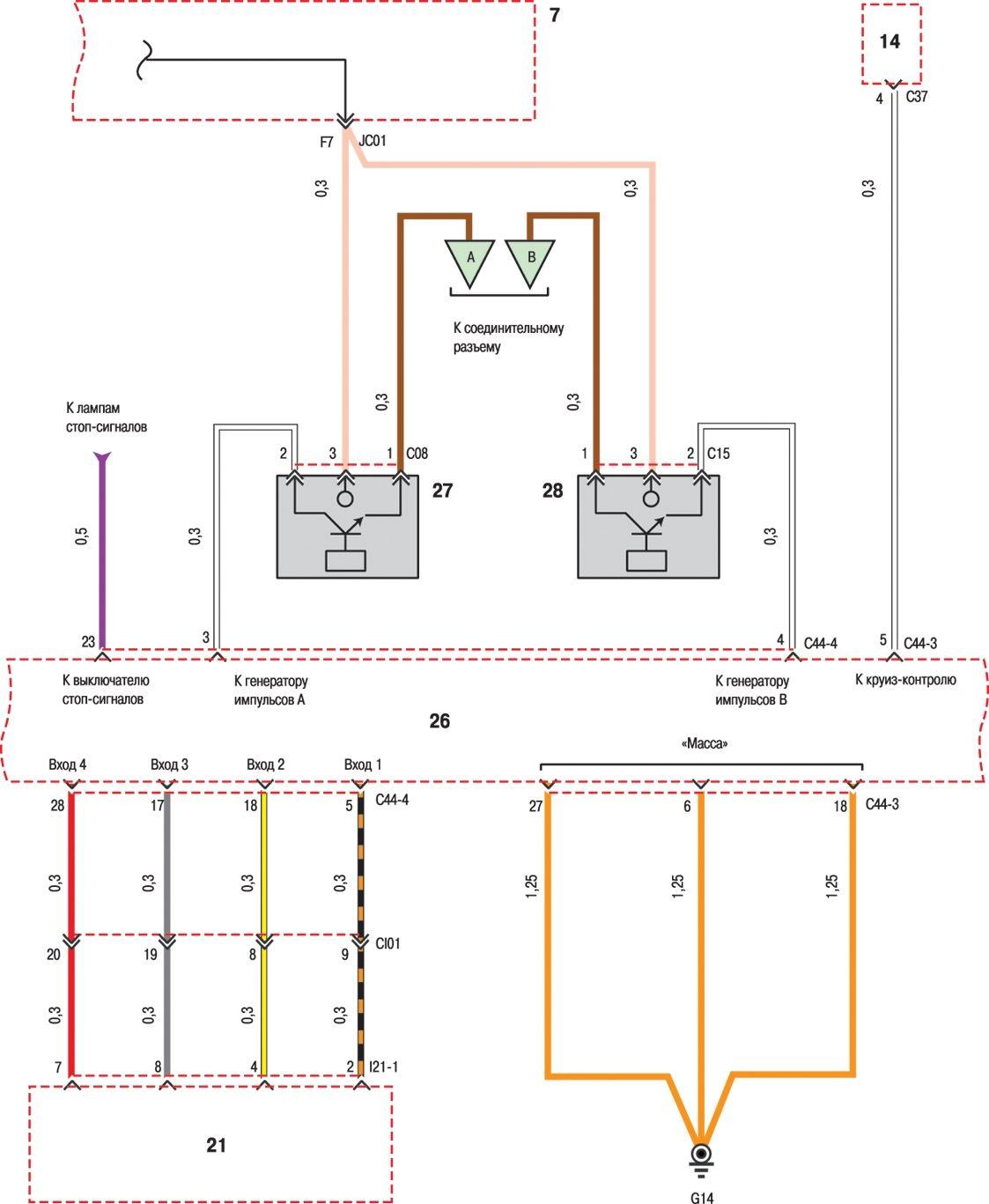 Схема электрооборудования хендай соната фото 231
