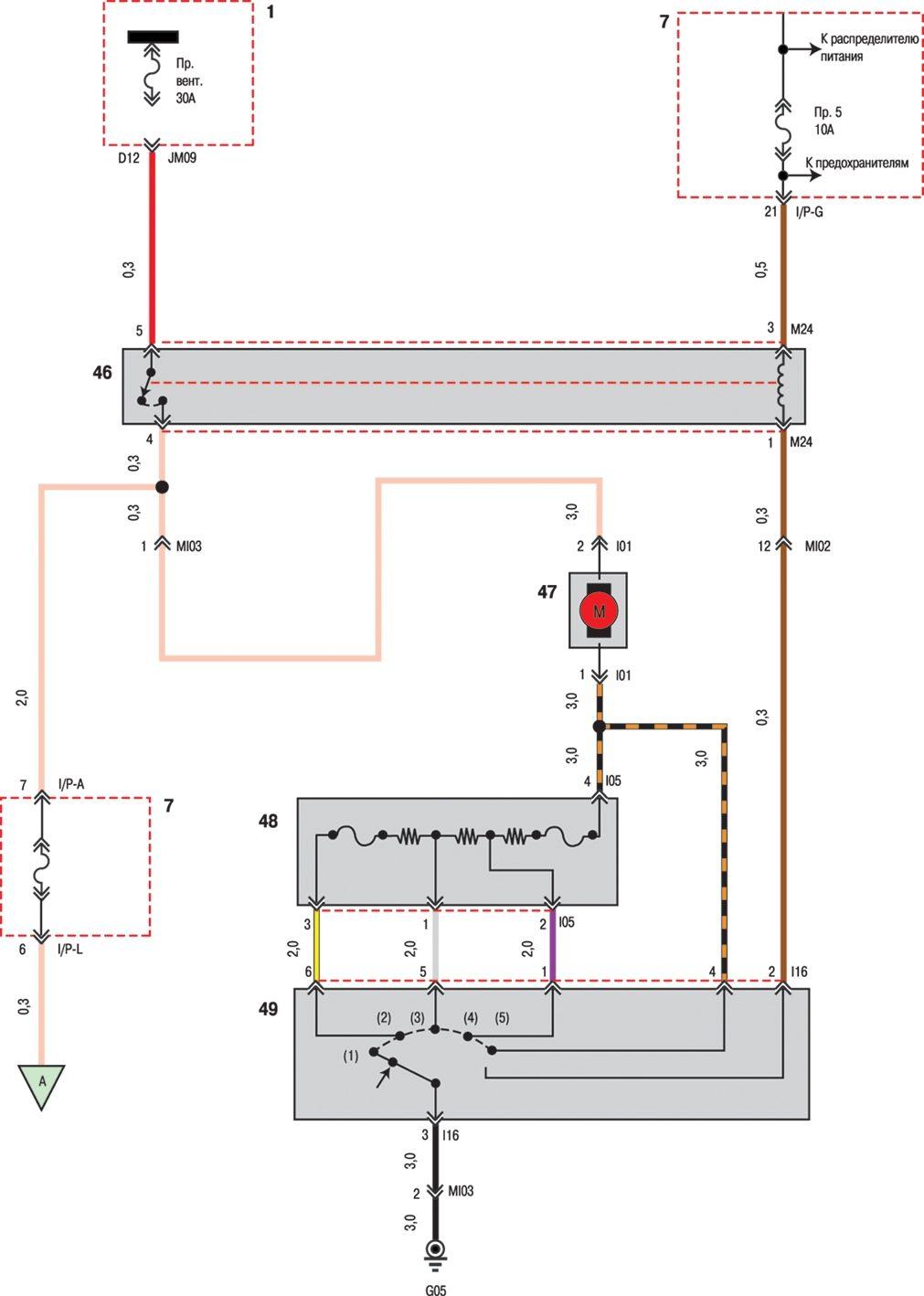 Схема электрооборудования хендай соната фото 972