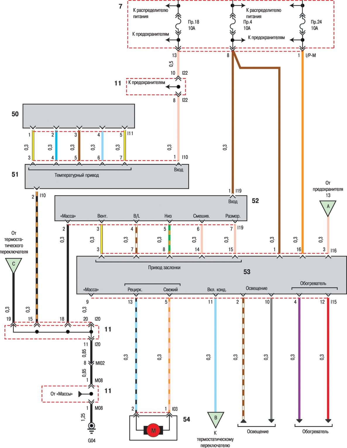 Схема электрооборудования хендай соната фото 898