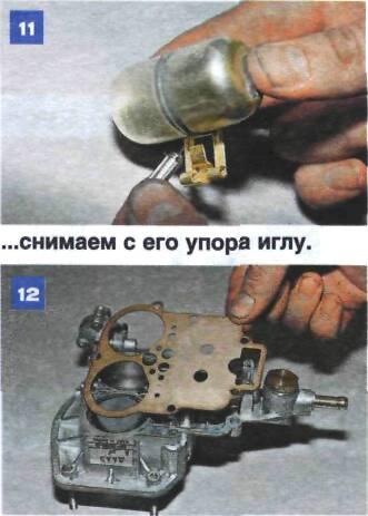 Разборка Карбюратора Дааз-2107.