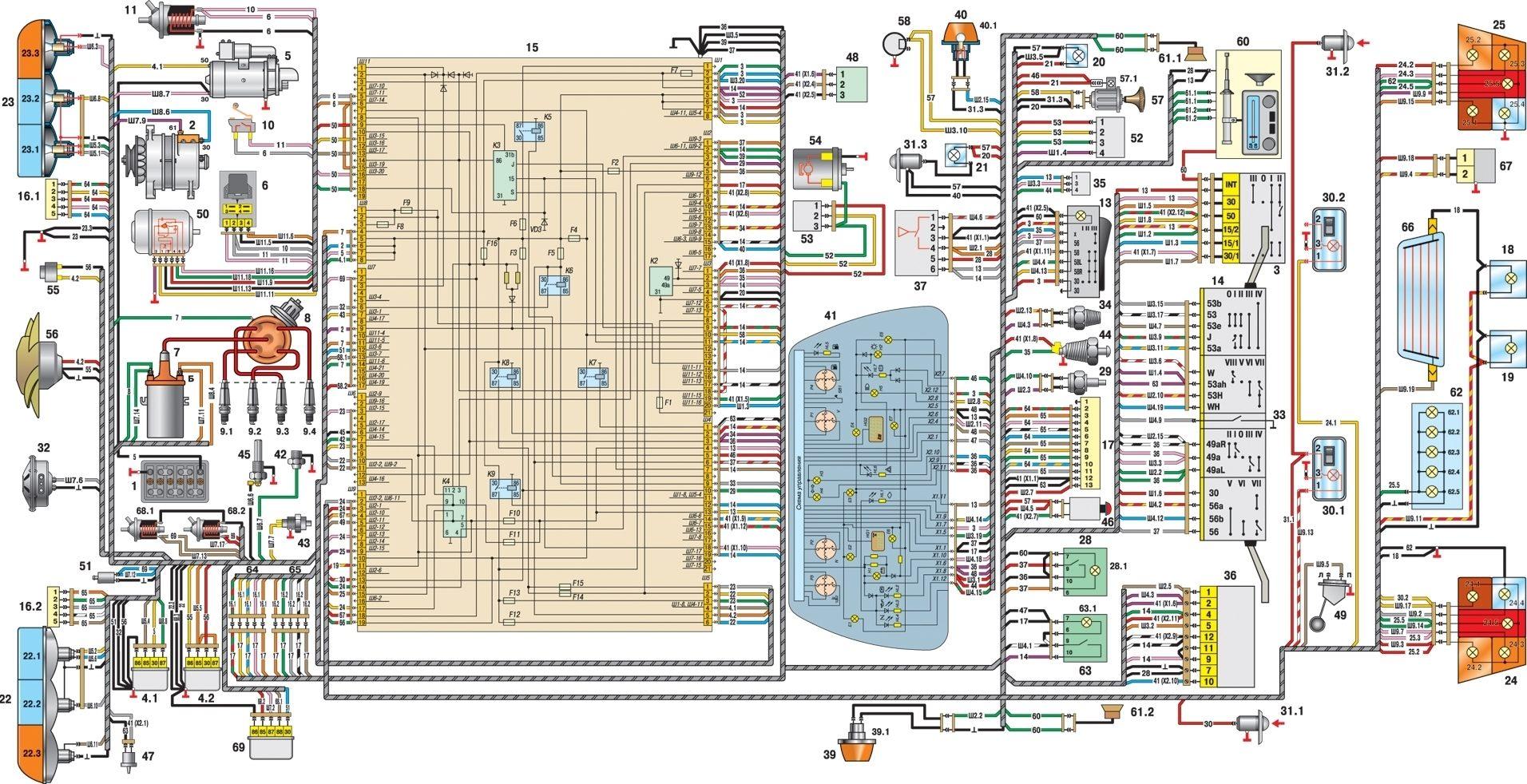 Кнопка аварийной сигнализации ваз 2110 схема подключения