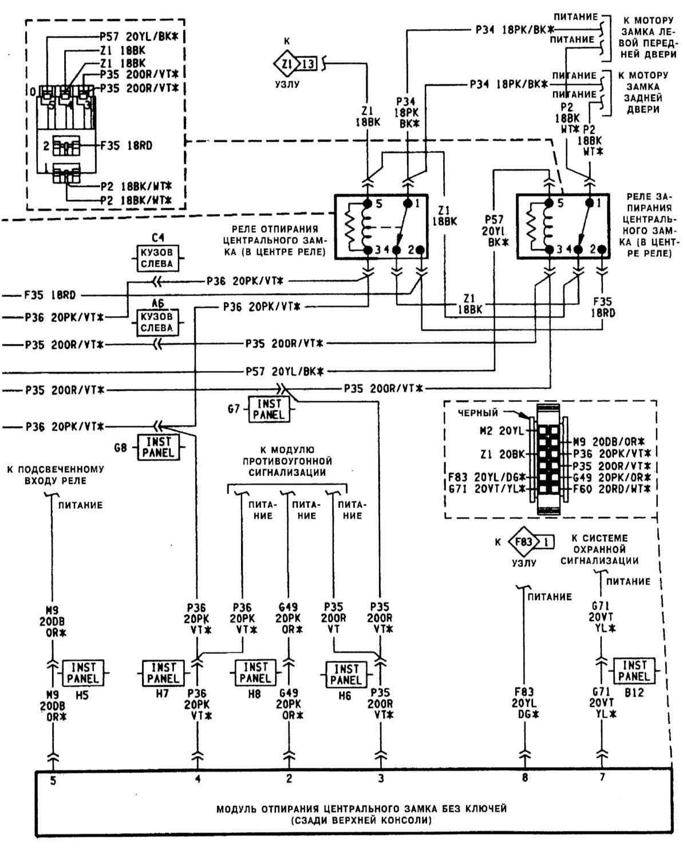 москвич 21412-01 электрическая схема