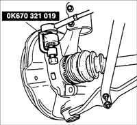 Снятие и установка коробки передач Kia Rio.