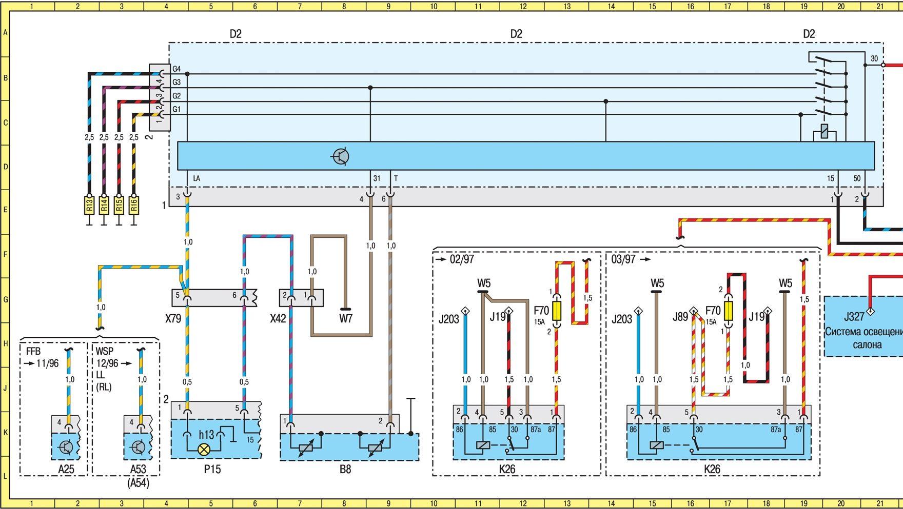 Схема блока абс на маз 53366 и разработка на Принципиальная электрическая схема маз схемы маршрутов городского...