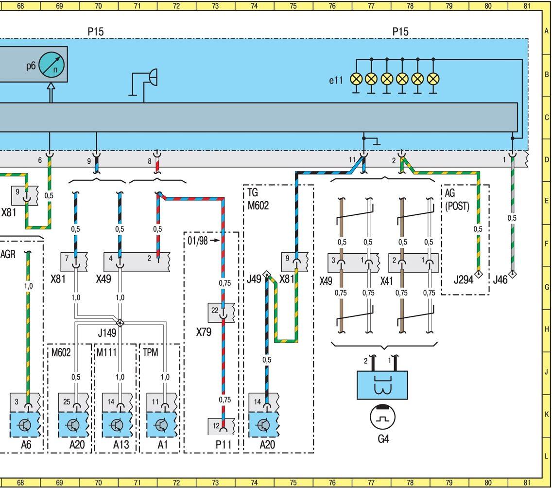 ...ЭБУ системой замера уровня масла 29L A6 ЭБУ системой AGR 67L A10 ЭБУ подушками и ремнями безопасности.