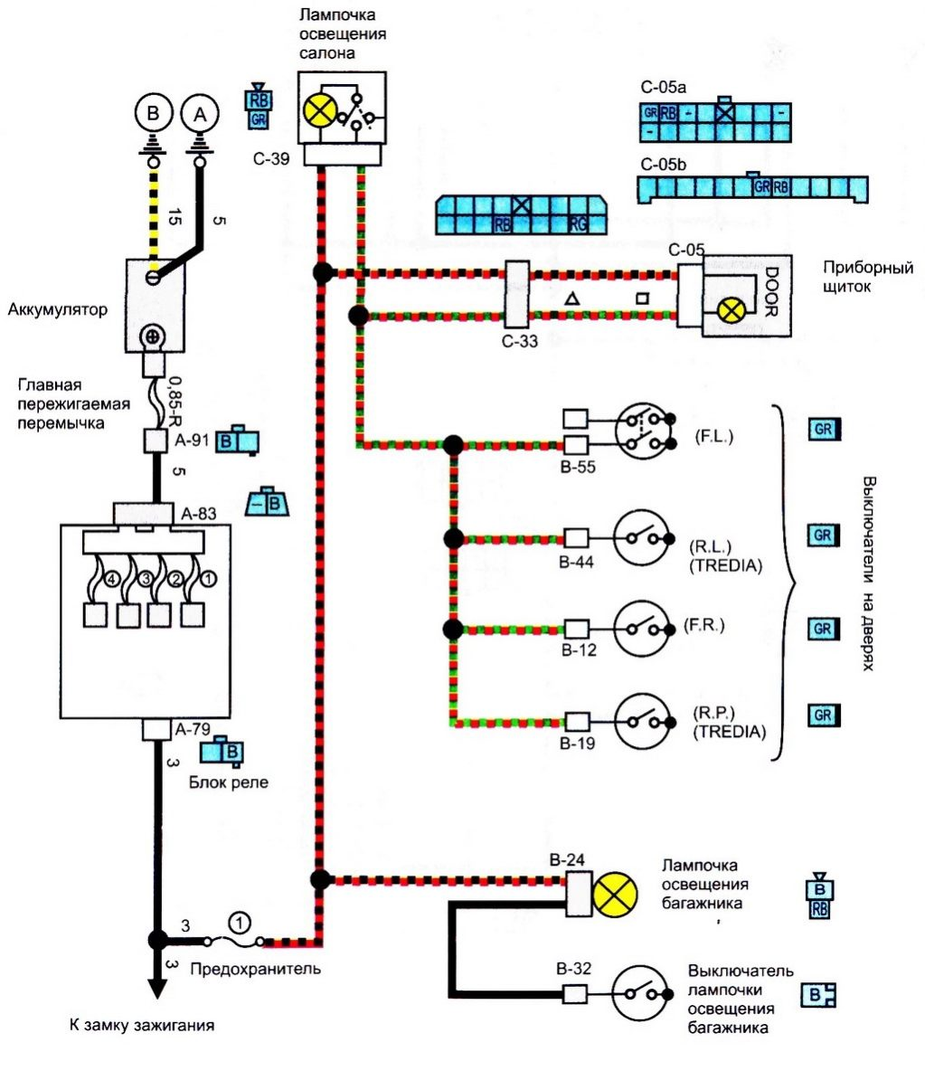 электрические схемы слухового аппарата