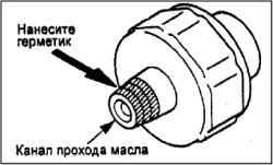 Проверка датчика-выключателя по давлению моторного масла