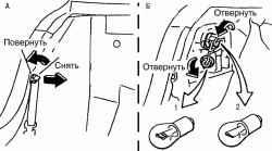 Замена ламп стоп-сигнала (1) и заднего указателя поворота (2) кузова хэтчбек