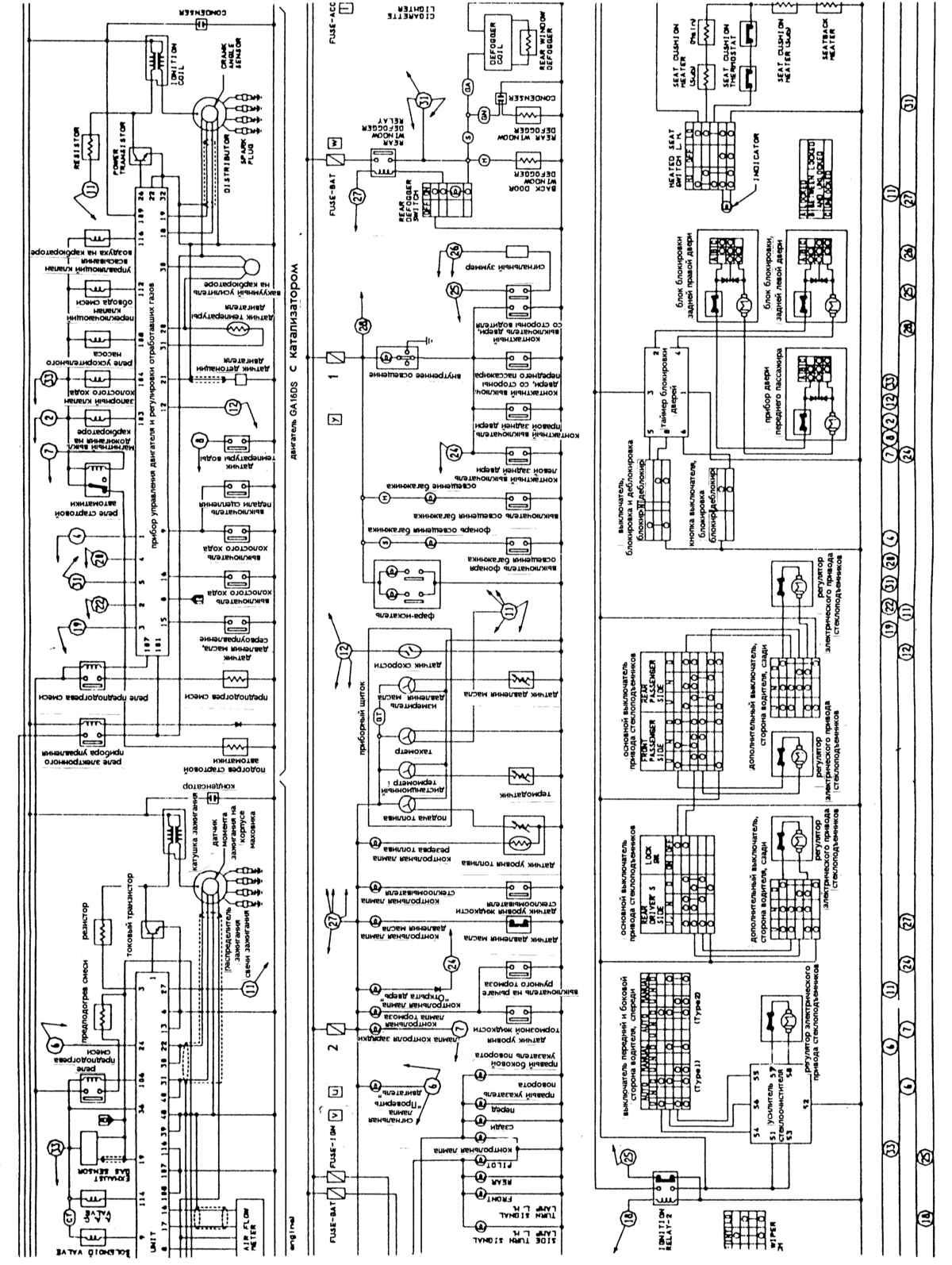 Пояснительные замечания к схемам электрических соединений.