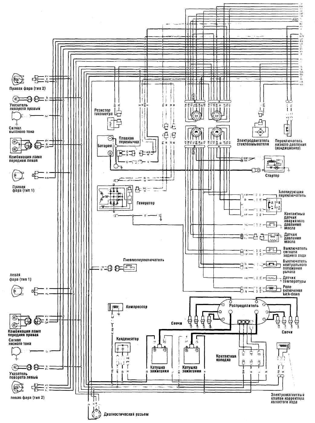 Схема подключения музыки