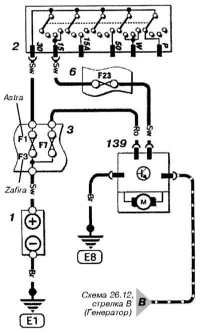 Опель астра схема усилителя