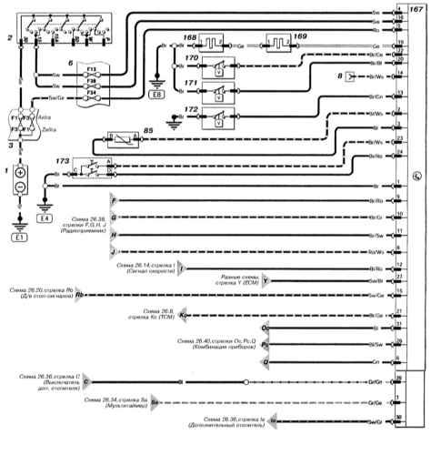 Cхема электрическая принципиальная МНОГОФУНКЦИОНАЛЬНОГО ДИСПЛЕЯ (Astra и Zafira бензин).  Рис. 1.