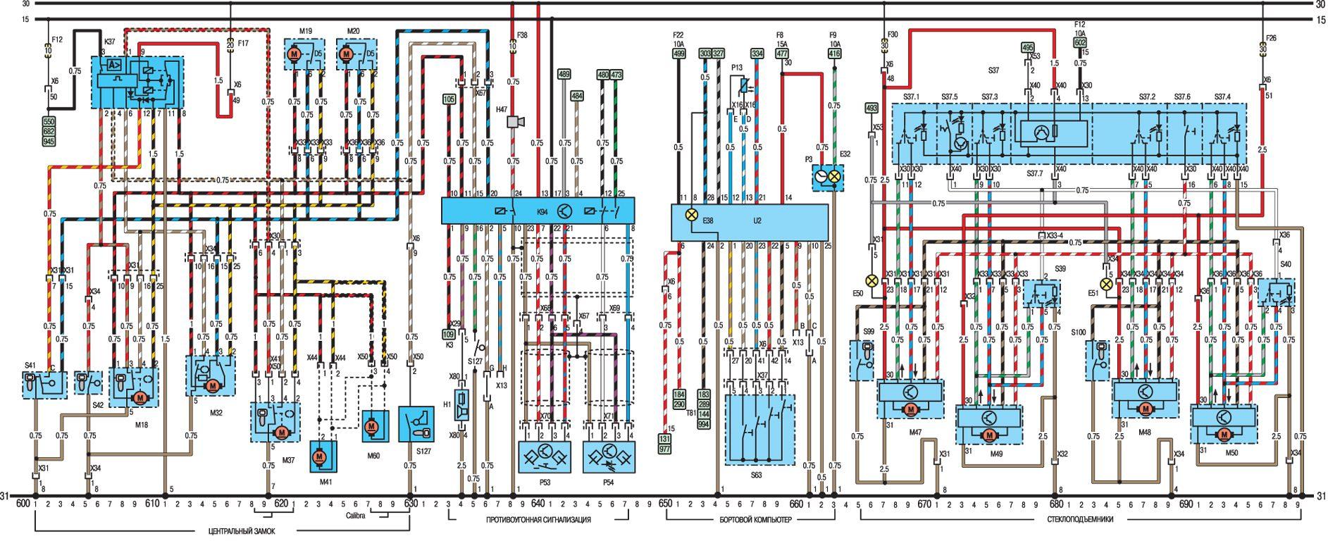 Схема зажигания на опель омега 1.8