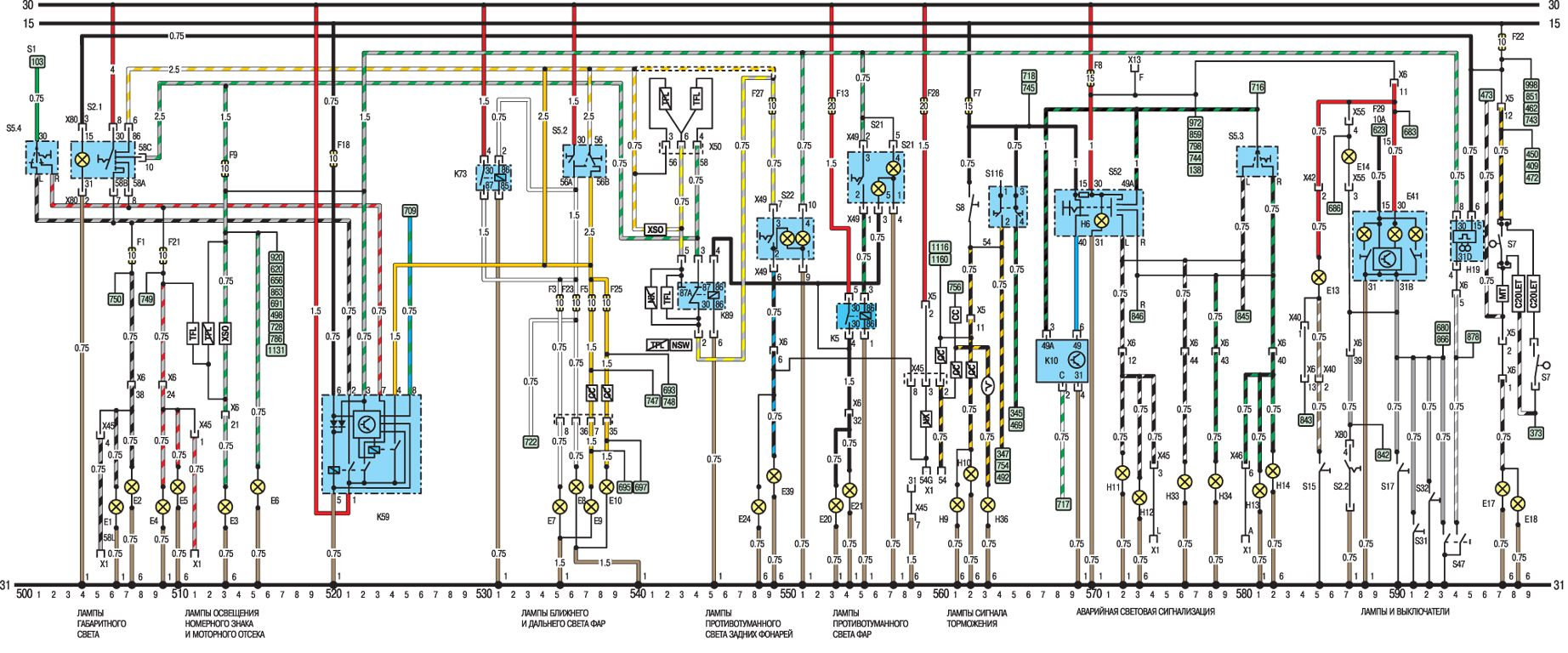Схема зажигания опель вектра фото 212