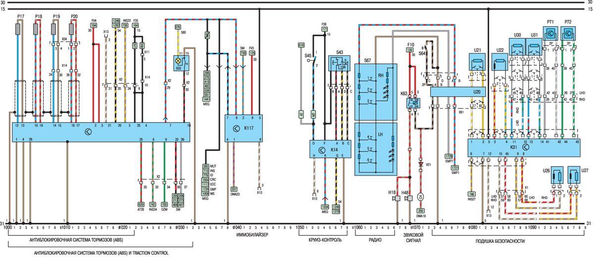 Электросхема opel vectra схема