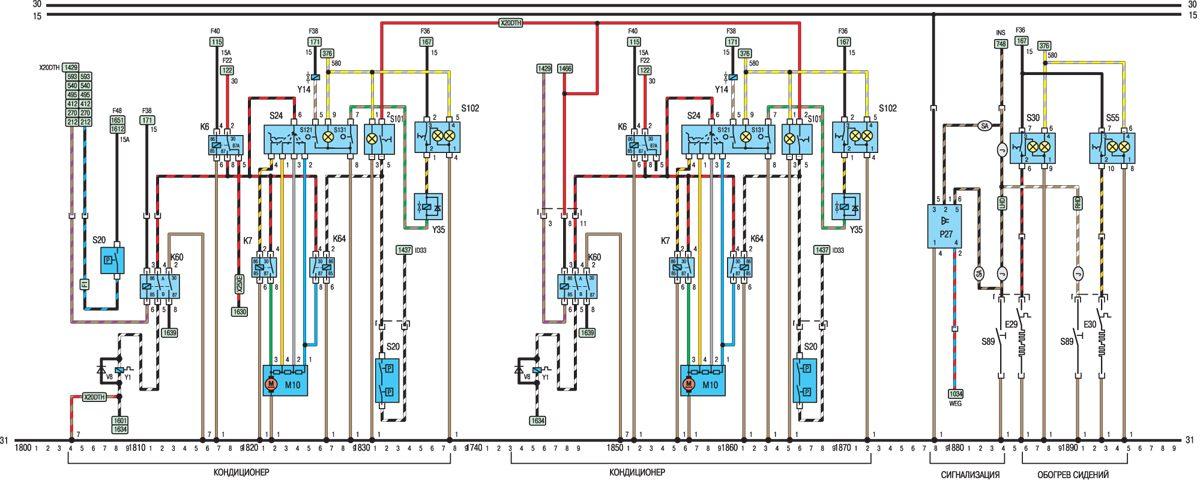 Иммобилайзер электрическая схема opel