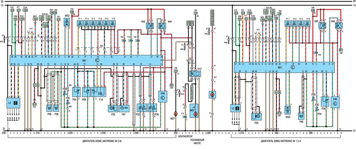 схема двигателя опель вектра а