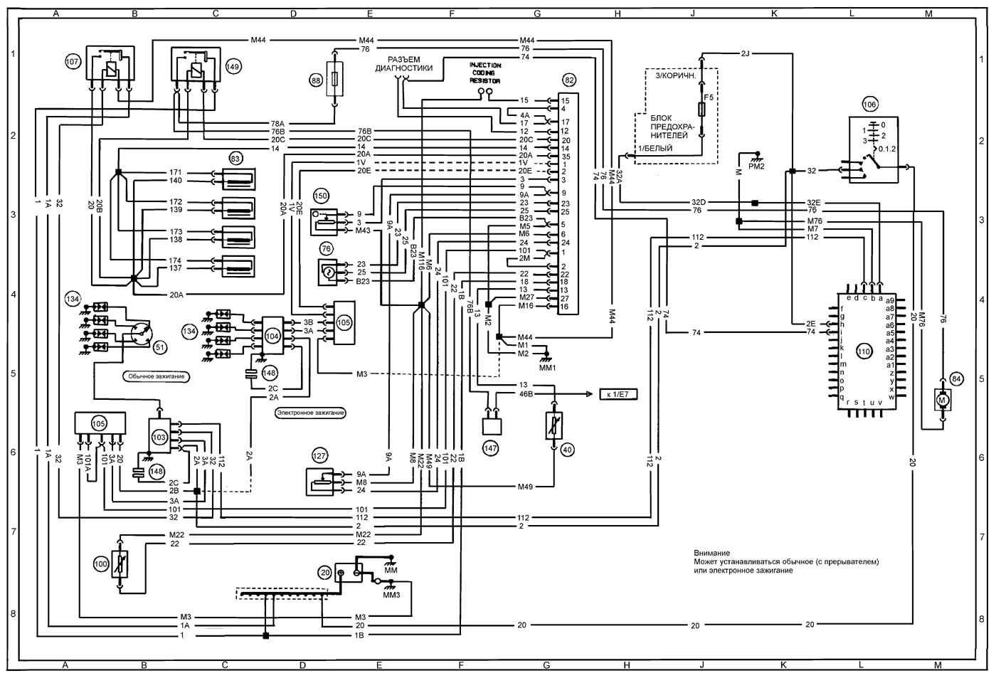 схема подключения электро плиты