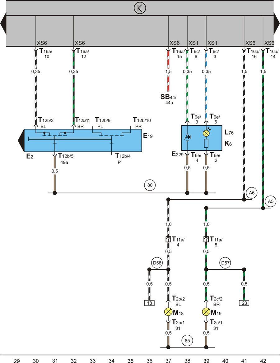 Переключатель подсветки приборов, корректор фар, переключатель корректора фар, блок предохранителей - эл.схема.