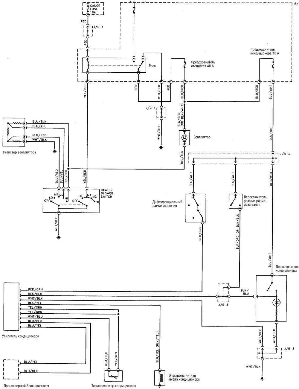 схема отопителя для тойоты короллы