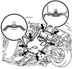 Схема установки нижнего щитка двигателя №1
