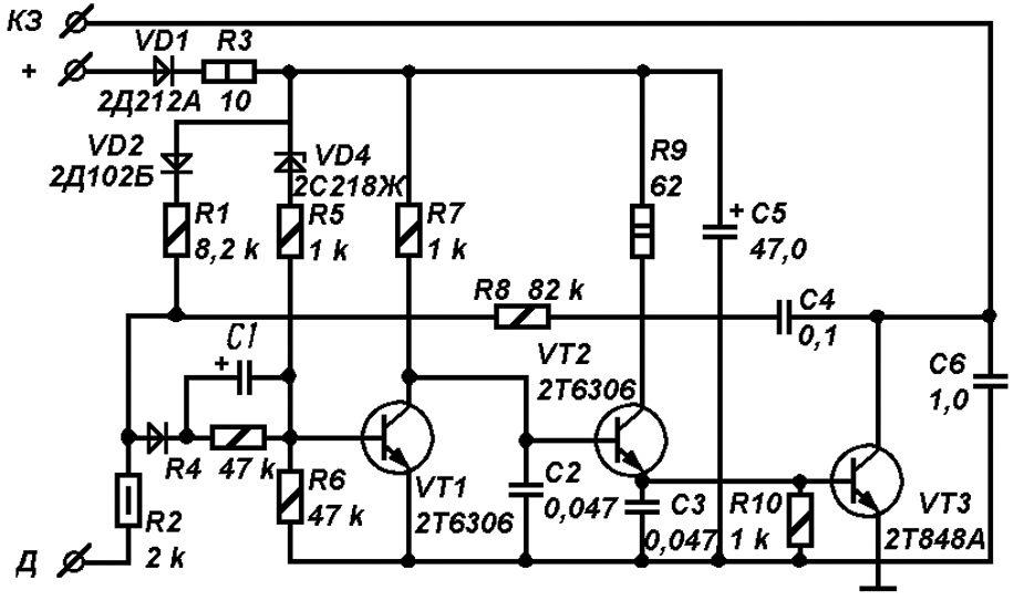 Схема подключения противотуманок на ваз 2109.  Схема подключения генератора волга 3102.