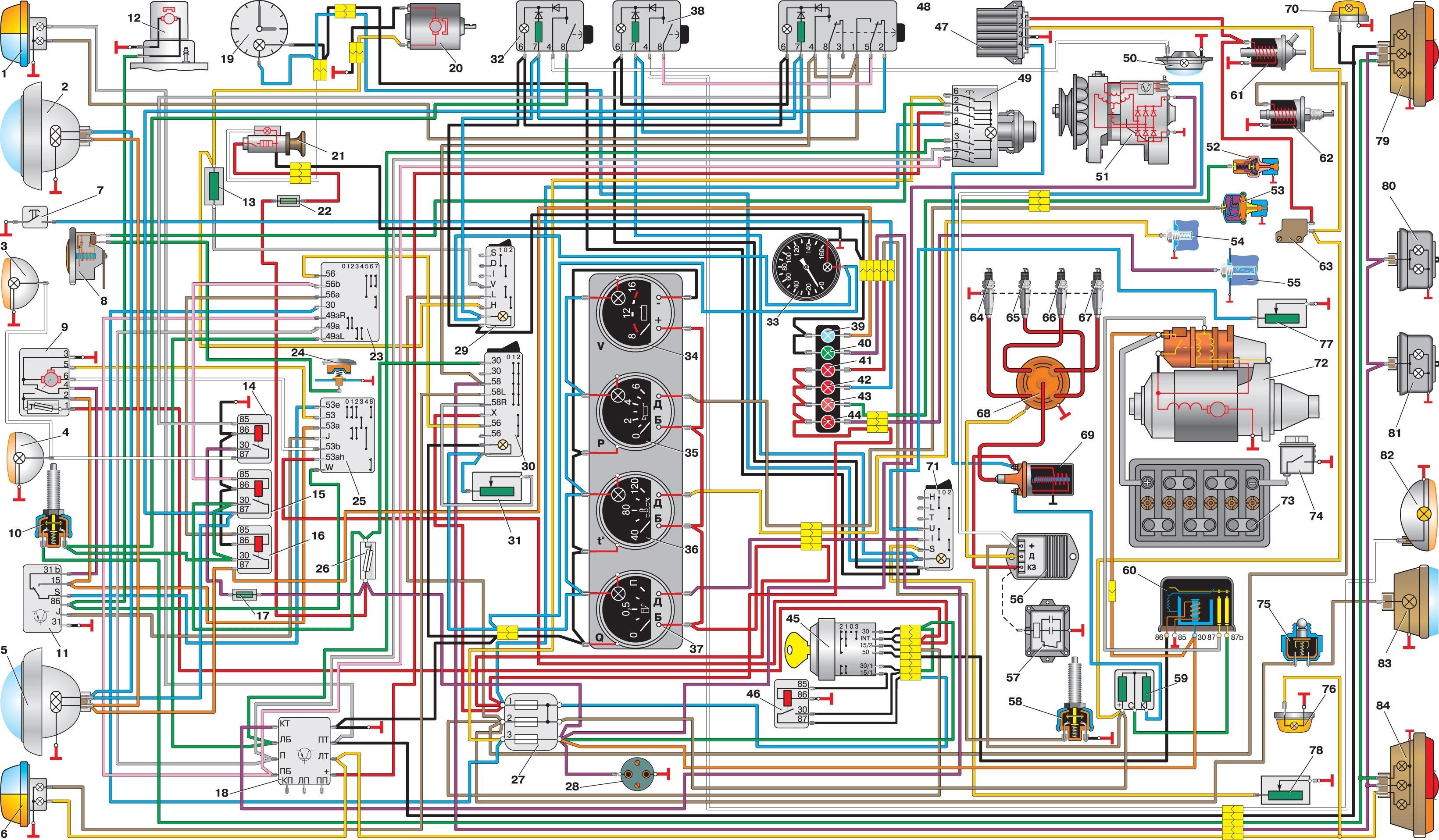 История и машины автозаводов ким мзма азлк и ижмаш 2141 схема стартера 1 2141 схема схема электропроводки стартера и...