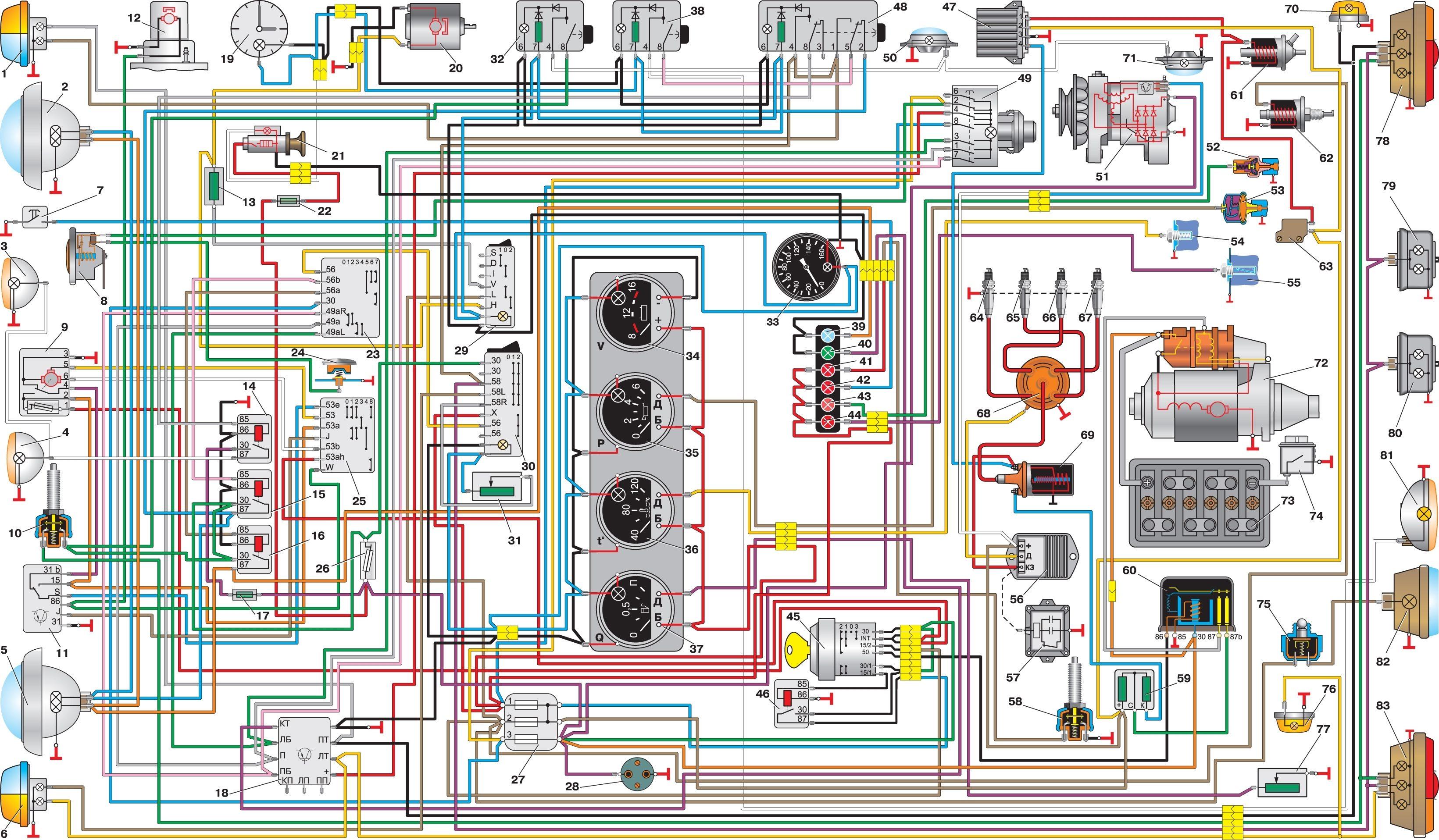 Схема проводки на уаз 31512 фото 305