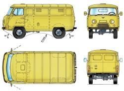 Основные размеры автомобилей УАЗ–3741, УАЗ–3962, УАЗ–2206, УАЗ–3909(* Для автомобиля УАЗ–3962 с учетом поворотной фары ** Для автомобиля УАЗ–3909)