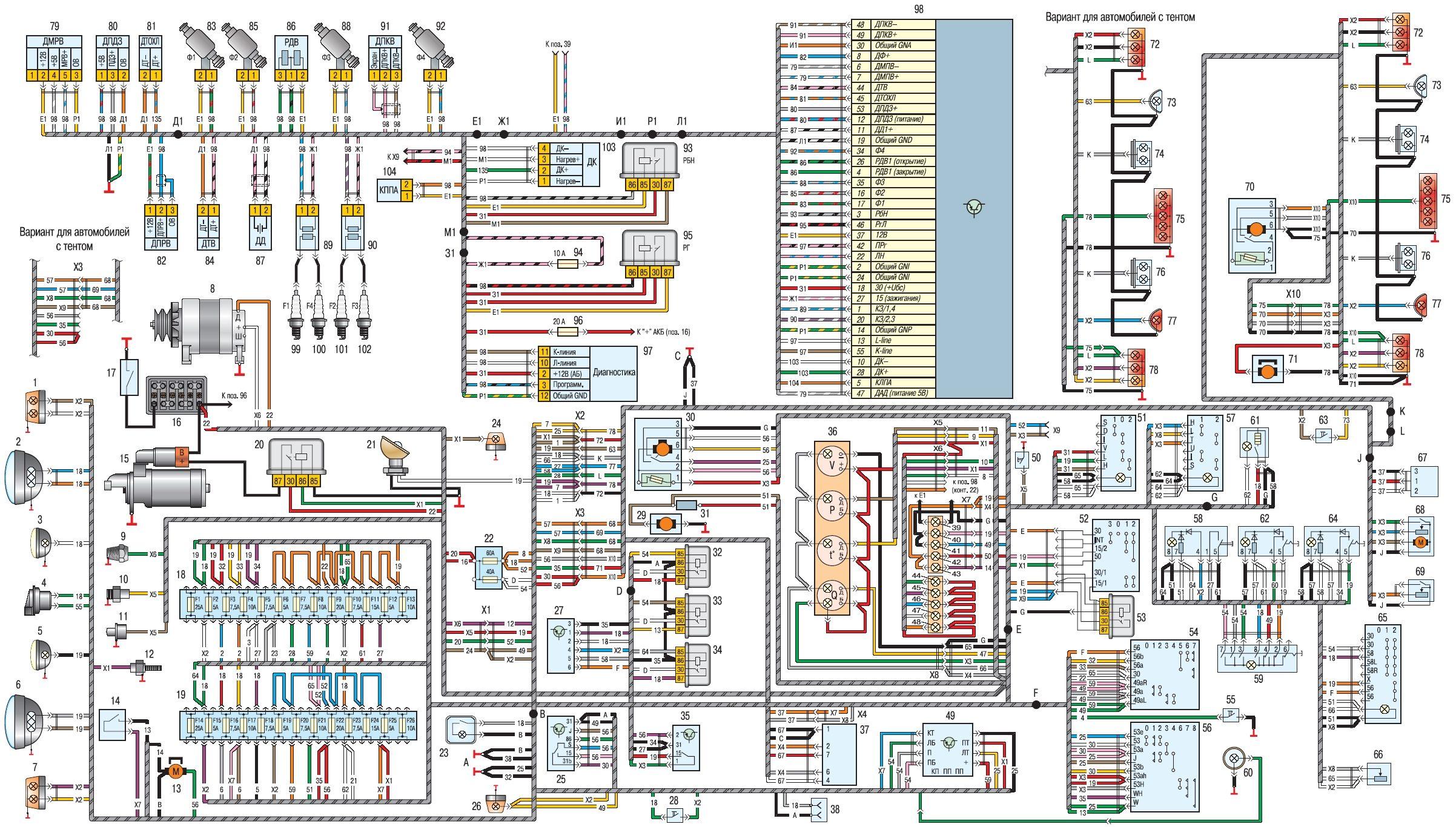 схема электропроводки уаз 469 электронное зажигание
