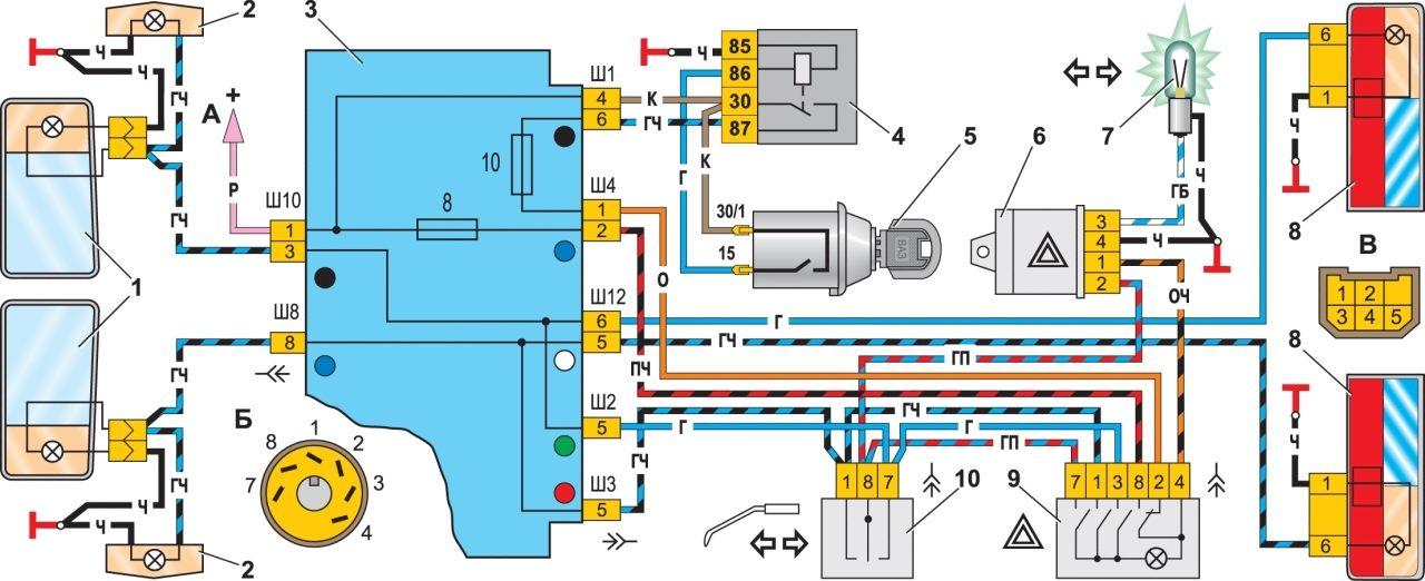 Схема подключения сигнализации ваз фото 825