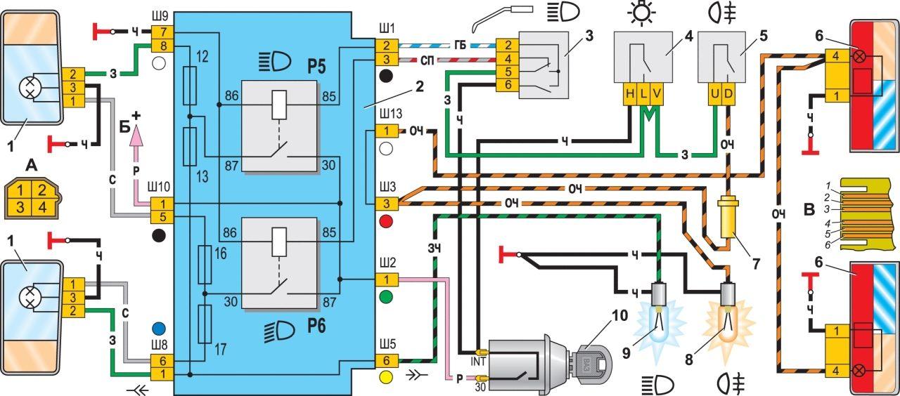 """схема подключения фар 2107. схема подключения фар Ваз 2107.  """"схема фар.  В категории материалов: 1 Показано..."""